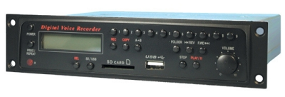 Pracownia Mentor Advanced - Rejestrator cyfrowy DVR-101